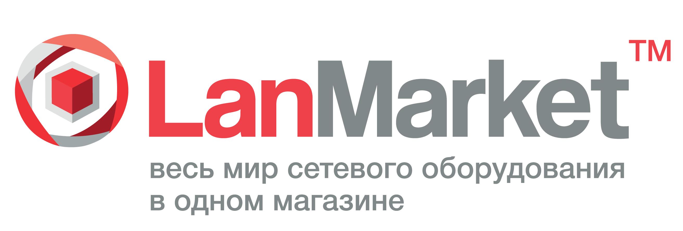 LanMarket_logo_final
